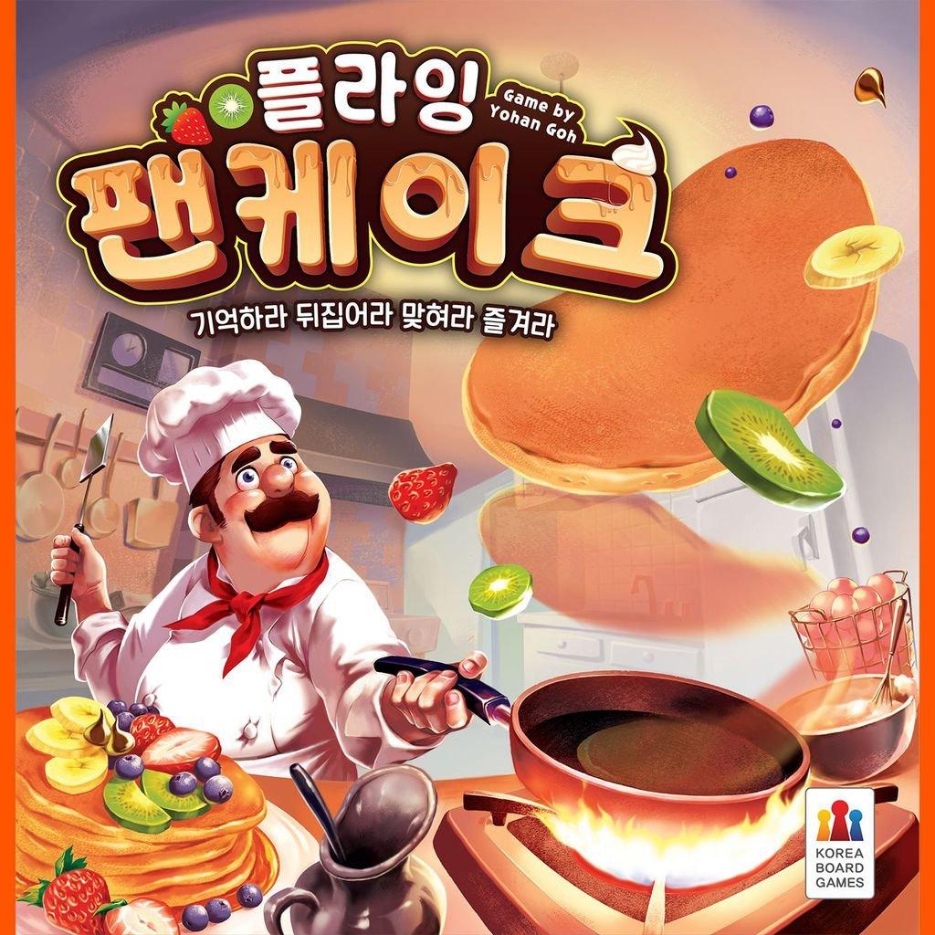 Yummi Yummi Pancake